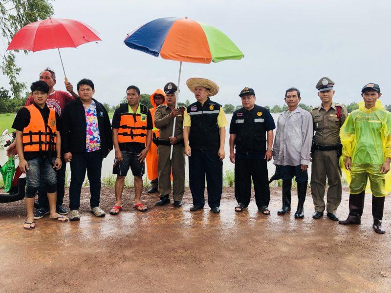 อำนาจเจริญ ประชุมติดตามสถานการณ์น้ำผู้สูญหาย กรณีผู้สติสติไม่ดี เดินลงน้ำแล้วจมหายไป