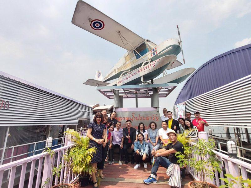 ผอ.ททท.สำนักงานกรุงเทพมหานครร่วมประชุมคณะกรรมการบริหารสมาคมส่งเสริมการท่องเที่ยวนนทบุรี