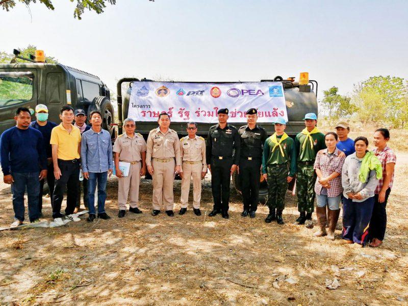 สิงห์บุรี   ผู้บังคับกองพันทหารปืนใหญ่ที่ 721 กรมทหารปืนใหญ่ที่ 72 กองพลทหารปืนใหญ่ นำกำลังทหาร ช่วยภัยแล้ง
