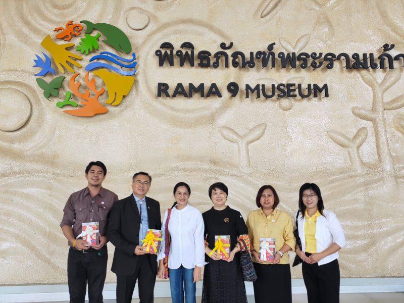 ททท.สำนักงานกรุงเทพมหานคร หารือผู้ประกอบการองค์การพิพิธภัณฑ์วิทยาศาสตร์แห่งชาติ