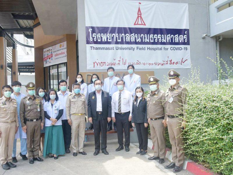 นายกตู่ ตรวจเยี่ยมโรงพยาบาลสนาม ธรรมศาสตร์ ศูนย์รังสิต Hospitel แห่งแรกของไทยพร้อมเขียนข้อความ ให้กำลังใจ แพทย์ พยาบาล เจ้าหน้าที่