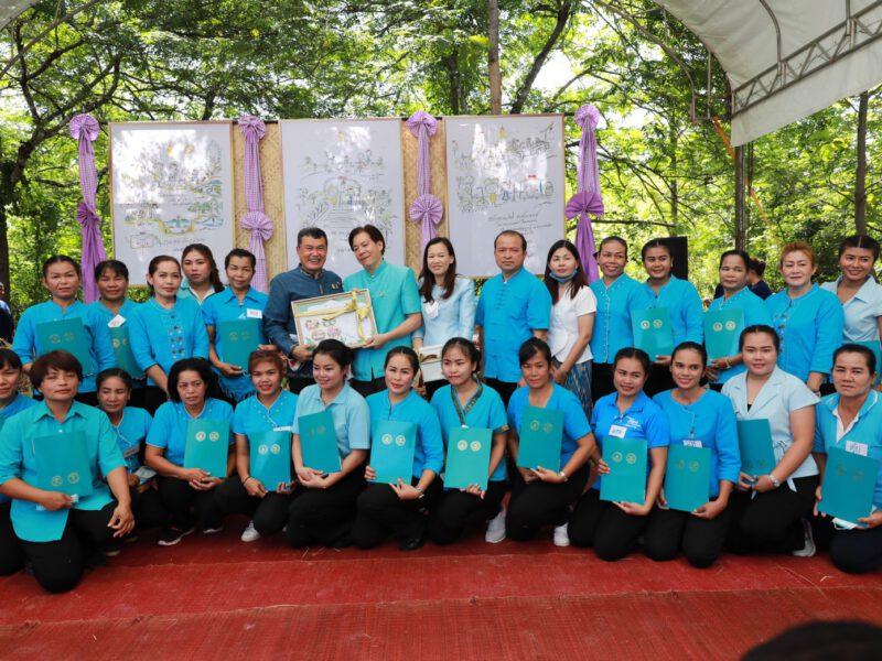 พช. หนุนนวดแผนไทยในชุมชนท่องเที่ยว OTOP นวัตวิถี เตรียมพร้อมรับนักท่องเที่ยว ตามนโยบายของรัฐบาล