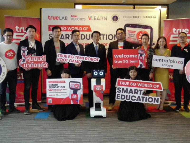 นครปฐม   กลุ่มทรู มอบหุ่นยนต์อัจฉริยะ 5G สู่มหาวิทยาลัยมหิดล