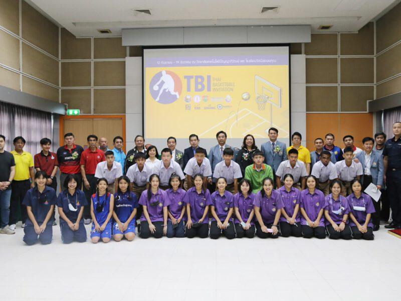 นนทบุรี วิทยาลัยเทคโนโลยีปัญญาภิวัฒน์จับมือสมาคมบาสเกตบอลสามคนพัฒนากีฬาบาสเกตบอลสามคนของชาติ
