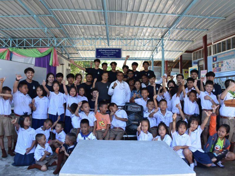 """ราชบุรี มหาวิทยาลัยราชมงคลรัตนโกสินทร์ จัดโครงการ CSR ค่ายอาสาพัฒนา """"โรงอาหารนี้เพื่อน้อง"""""""