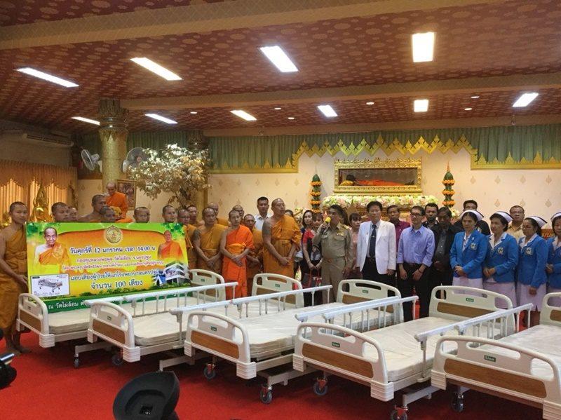 โรงพยาบาลนครปฐมขอรับการสนับสนุนเตียงไฟฟ้า สำหรับผู้ป่วยกองทุนหลวงพ่อพูลวัดไผ่ล้อม200เตียง