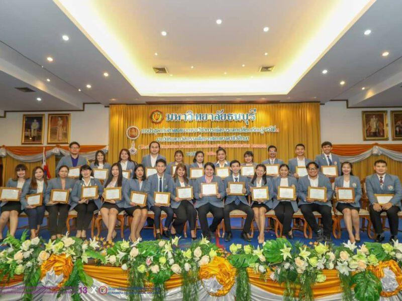 กรุงเทพมหานคร สมาคมวิทยาลัยเทคโนโลยีและอาชีวศึกษาเอกชนแห่งประเทศไทยจัดประชุมนำเสนอผลงานทางวิชาการ