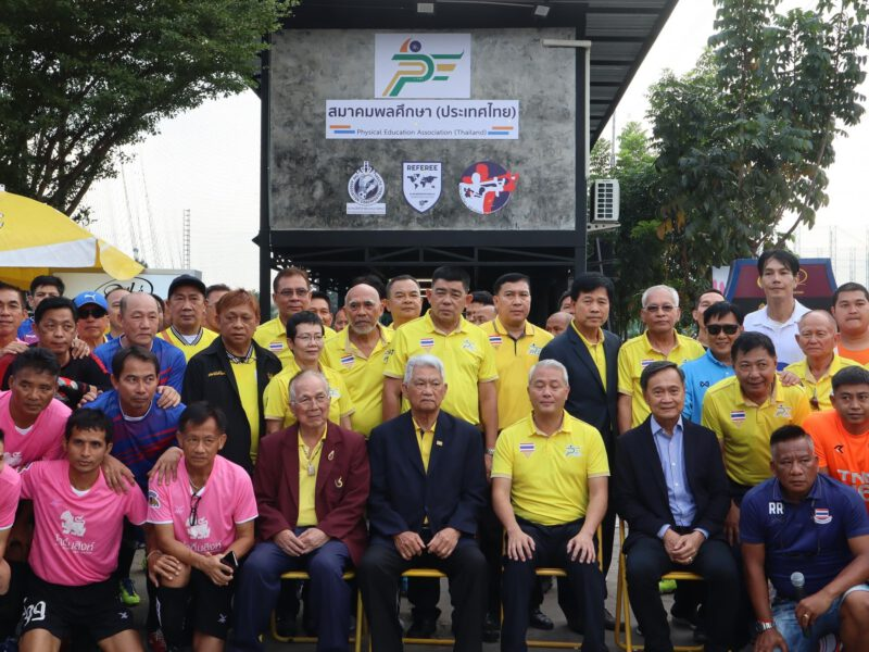 นนทบุรี  สมาคมพลศึกษา(แห่งประเทศไทย)เปิดป้ายที่ทำการสมาคมฯ