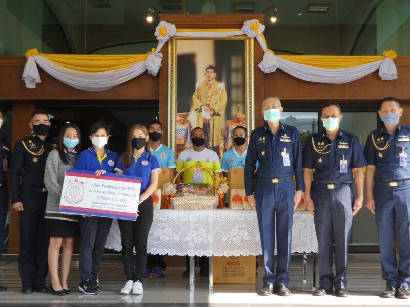"""กรุงเทพมหานคร กรมแพทย์ทหารอากาศรับมอบสิ่งของร่วมโครงการ""""ร่วมมือ ร่วมใจ ต้านภัยโควิด"""""""