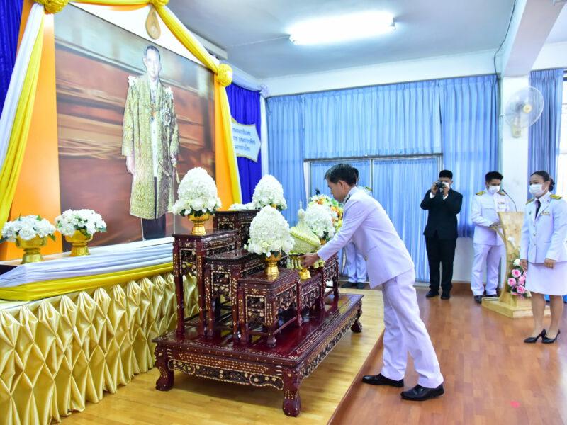 นครปฐม จัดพิธีถวายราชสักการะพระบิดาแห่งมาตรฐานการช่างไทย เนื่องในวันมาตรฐานฝีมือแรงงานแห่งชาติ