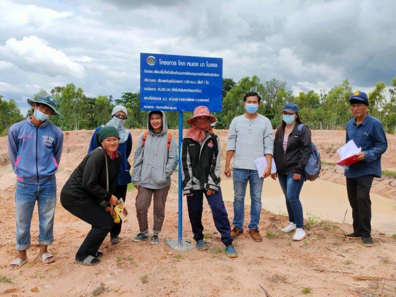 """อุบลราชธานี  พช. ช่วยประชาชน ติดตามสนับสนุน """"โคก หนอง นา พัฒนาชุมชน"""" อ.ตระการพืชผล"""