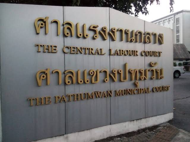 พนักงาน IFEC ร้องขอความเป็นธรรม ยังไม่ได้รับเงินค่าจ้าง นาน 2 ปี แม้ศาลมีคำสั่ง แต่ยังถูกเบี้ยวเงิน