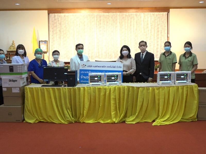 เบสท์พลาสติกเทคโนโลยีมอบอุปกรณ์ทางการแพทย์1ล้านบาทสู้ภัยโควิด-19ให้โรงพยาบาลสามพราน