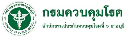 """สคร. 5 ราชบุรี เตือนประชาชนระวัง """"โรคอุจจาระร่วง"""" โรคที่มากับน้ำท่วม"""